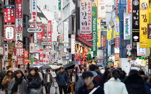 """[아주경제‧AERA(아사히신문) 공동기획] ① 韓85%-日82%... """"한일관계 매우 중요"""""""