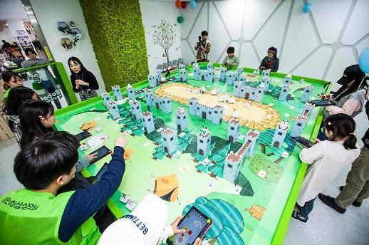 SK텔레콤, 용인어린이상상의숲에 진로탐색 연구소 심다