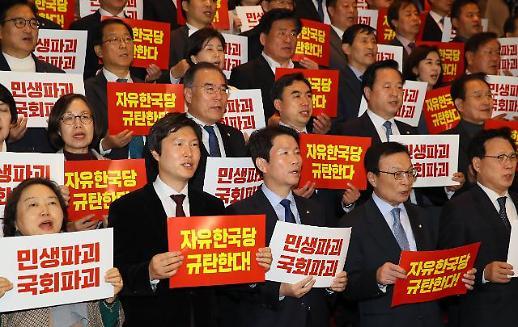 한국당 필리버스터에 국회 '파행'