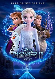 [간밤의 스크린] 겨울왕국2 760만 돌파 박스오피스 1위…나를 찾아줘 2위
