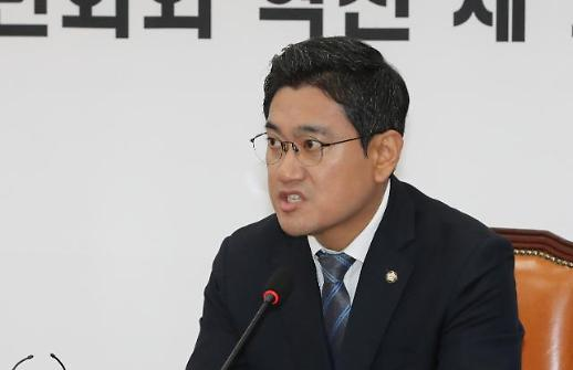 """바른미래, 유승민 등 변혁 4명에 '당원권 정지 1년' 징계…오신환 """"수용불가"""""""