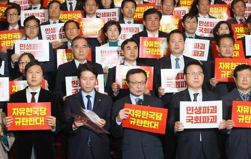 민주, 오늘 오후 의총 개최…한국당 '필리버스터' 저지 전략 논의