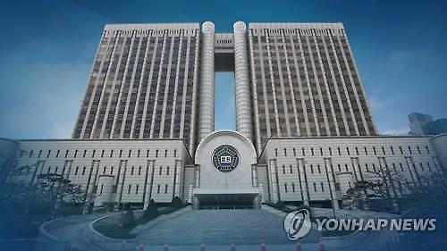 17세 해외입양, 40세 국적회복 신청…법원 병역기피 목적...불허
