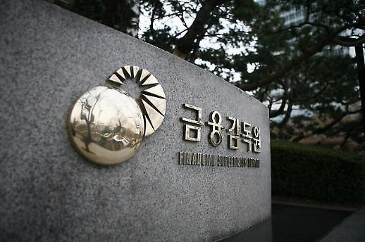 금감원, 9일부터 외국환거래제도 공동 설명회 개최