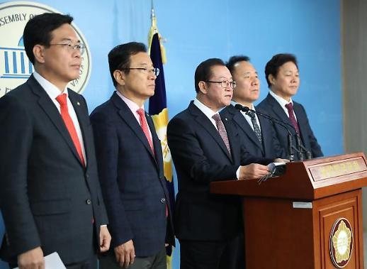 한국당 민주당 예산협의에 즉시 복귀해야