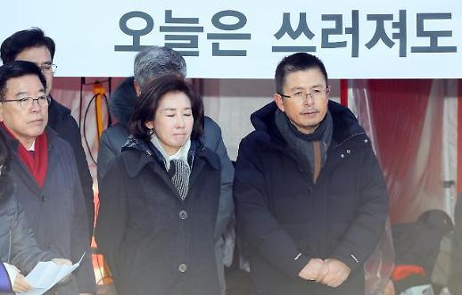 패스트트랙 막으려다 궁지에 몰린 한국당…협상론도 고심