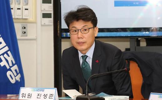 민주당, 총선 예비후보자에 '검증 서약서' 받는다