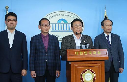 한국당 당직자 35명 사퇴 선언…당 쇄신 차원