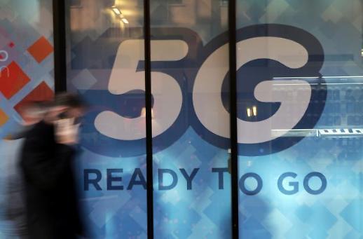 연내 5G 가입자 500만명 넘을듯···글로벌도 폭풍 성장