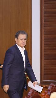 [전문] 국회 정쟁 질타한 文 대통령 20대 국회 마비, 대단히 유감