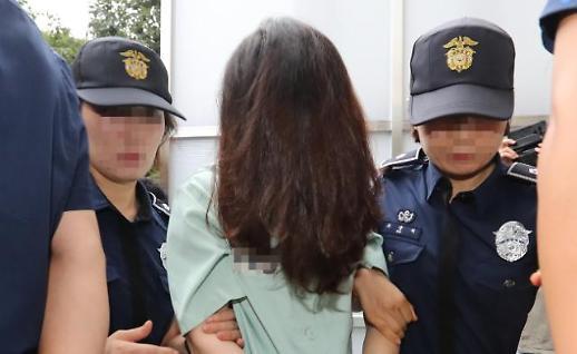 전남편·의붓아들 살해 고유정 병합 후 첫 재판...변호인 공소기각 주장