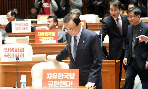 與 한국당과 협의 안 되면 4+1 공조