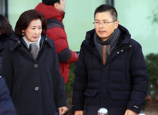 황교안, 신임 사무총장에 박완수·비서실장 김명연 임명