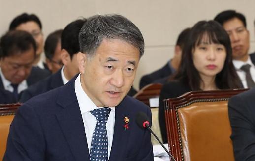 박능후 장관 어린이집 성폭력 두둔 논란… 복지부 전문가 견해 인용한 것
