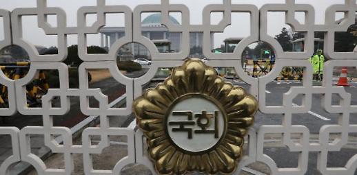 공수처법, 오늘 0시 국회 본회의 부의…패스트트랙 처리 '카운트다운'