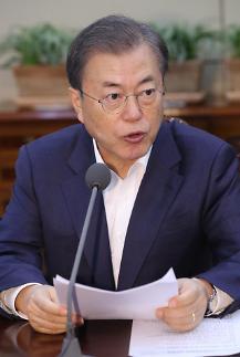 文 대통령, 미세먼지 국무회의→반기문 오찬