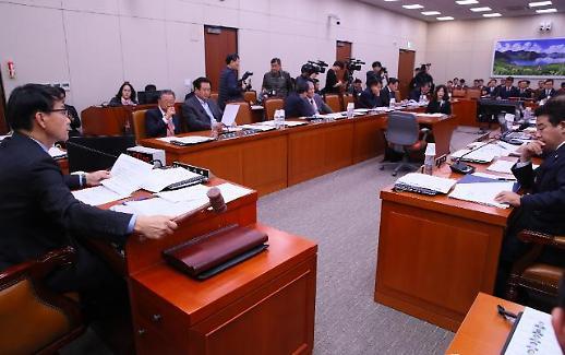 국회 외통위 전체회의 취소…한국당, 법안소위 불참 선언