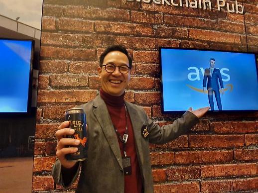 """""""맛은 AI로, 신뢰는 블록체인으로 잡는다"""" 국내 크래프트 맥주 1위 업체의 디지털 혁신"""