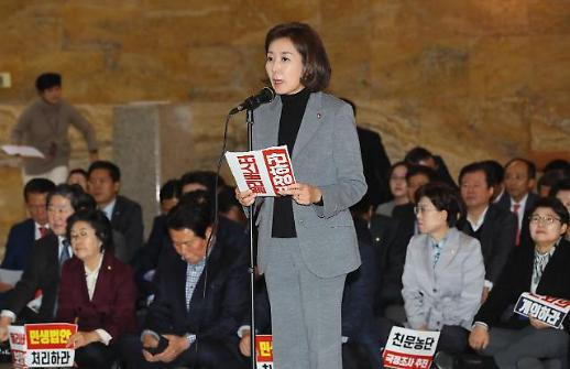 한국당 원내사령탑 교체 기로…나경원 재신임 vs 당 쇄신 경선