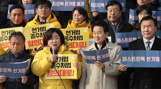 민주 '비례대표 연동률'·한국 '원내대표 경선'…패스트트랙 협상 변수 부상