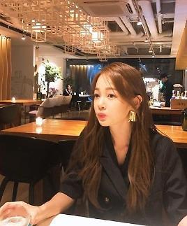 김보미♥윤전일 나이는?