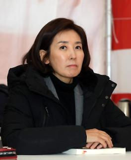 나경원, 의총 안건 '재신임'서 '국회 협상 보고' 변경…중진 회의 불참