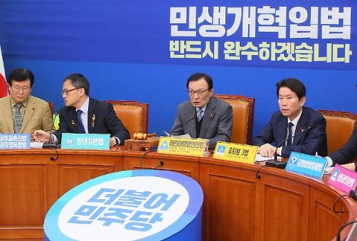 與 한국당 제외한 야당과 예산·패트 협상 들어가겠다