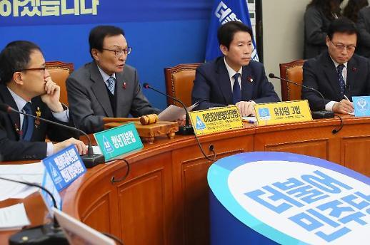 與 한국당 제외 4+1협의체…오늘부터 공식 가동