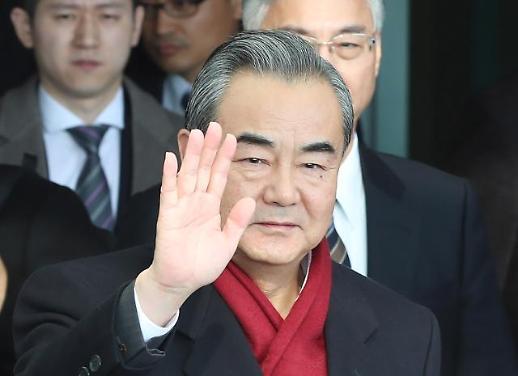 [포토] 4년만에 방한하는 왕이 외교부장