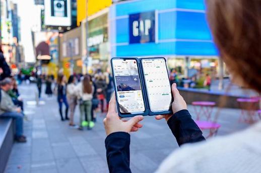 일본 5G 스마트폰 시장, 삼성·LG·샤오미 격돌