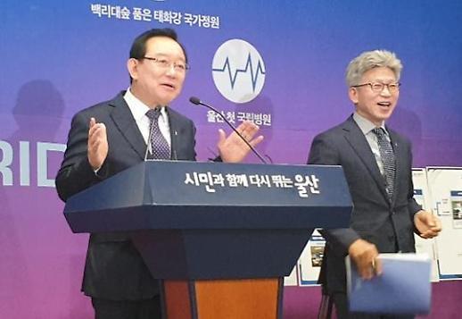 [포토] 송철호 시장과 송병기 경제부시장