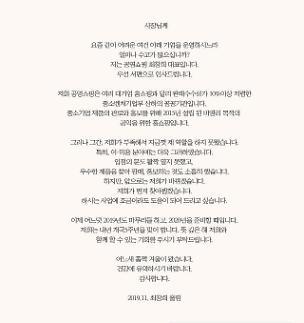 최창희 공영쇼핑 대표, K뷰티 스타상품 발굴에 직접 나선다
