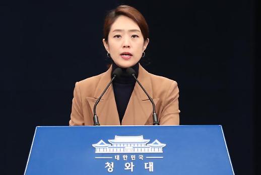 [포토] 추미애 내정 발표하는 고민정 대변인