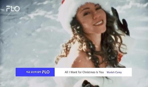 플로, 전국 T월드 매장에 캐롤 플레이리스트 오픈… 크리스마스 분위기 더한다