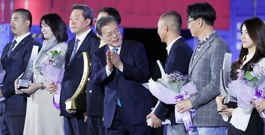 [포토] 무역의 날 수상자 축하하는 문 대통령