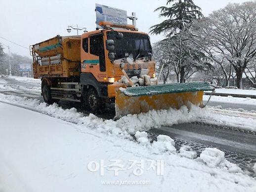 경주시, 동절기 도로제설 대책 추진