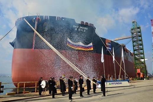 폴라리스쉬핑, 32만5000DWT급 초대형 광탄선 명명식... '상 인디고호'