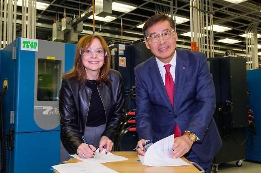 LG화학, 미국 GM과 2.7조 전기차 배터리셀 합작법인 설립