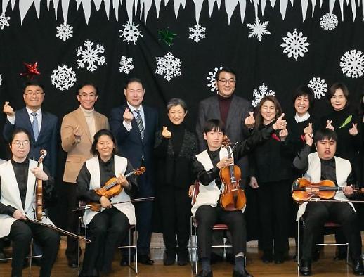 효성, 온누리 사랑 챔버 오케스트라에 후원금 5000만원 전달
