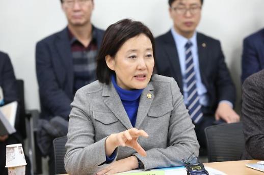 박영선 전통시장 콘텐츠 지원에 중점…스마트상점·온라인 판매 확대