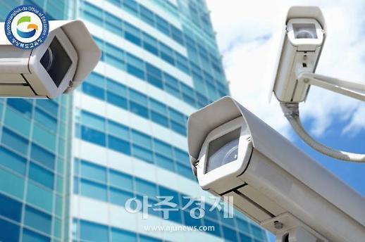 경북교육청, 초등학교 CCTV 장애 현황 일제 점검