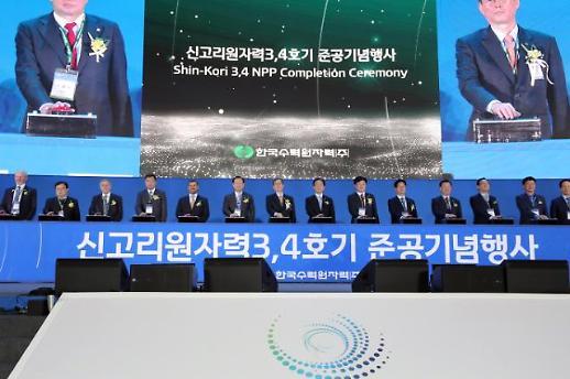 한국형 원전 ARP1400 첫 적용 신고리 3·4호기 본격 가동