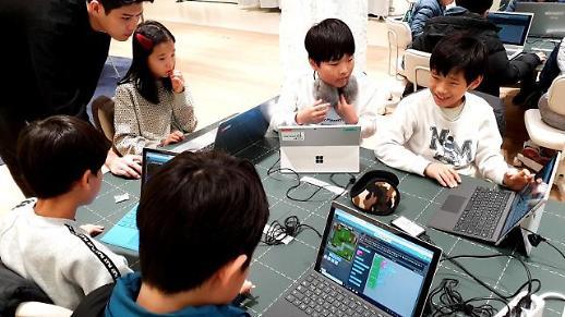 SK텔레콤-MS, 게임 '마인크래프트'로 코딩 교육