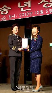 강선영 육군 항공작전사령관 '올해의 숙명인상'