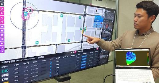 LG유플러스, 지리정보원과 차세대 교통정보 시스템 만든다
