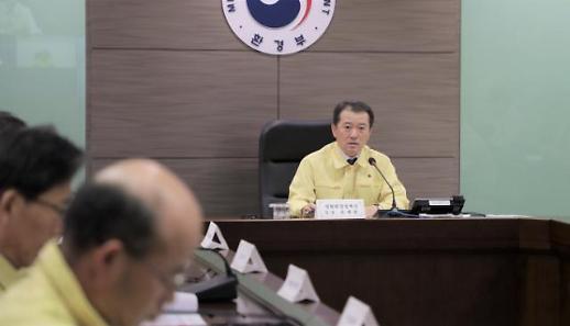 10일 수도권·충북 미세먼지 비상저감조치...5등급 차량 운행 제한