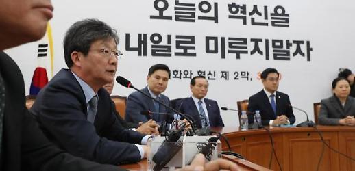 변혁 2차 인선안 발표…자문단장에 진수희 홍보위원장 권은희 外