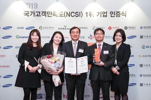 BC카드, 국가고객만족도 12년 연속 1위…카드업계 최초