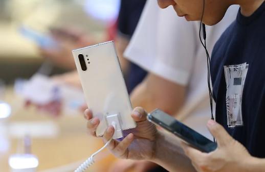 유선 굿바이…갤럭시S11서도 3.5파이 이어폰 단자 뺀다