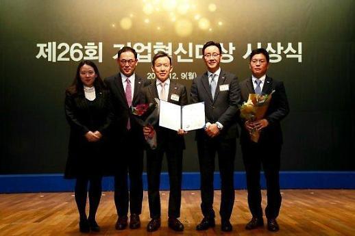미래에셋대우, 기업혁신대상 대통령상 수상